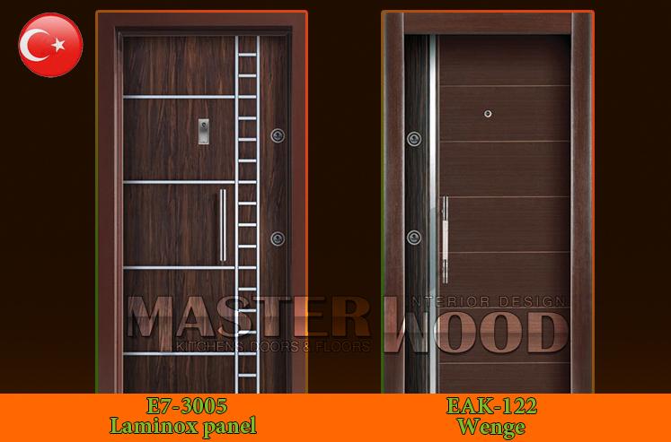 Turkish Armored Doors ... & Master wood